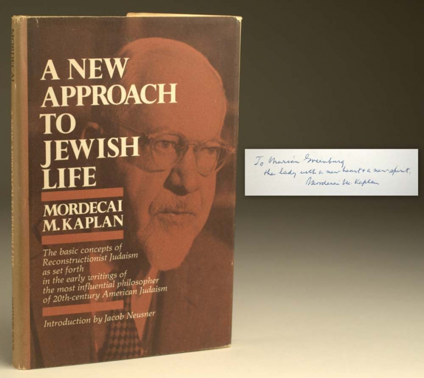A New Approach to Jewish Life
