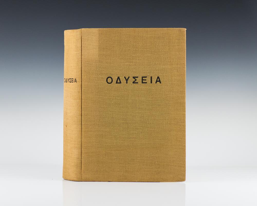 Odyssey: A Modern Sequel.
