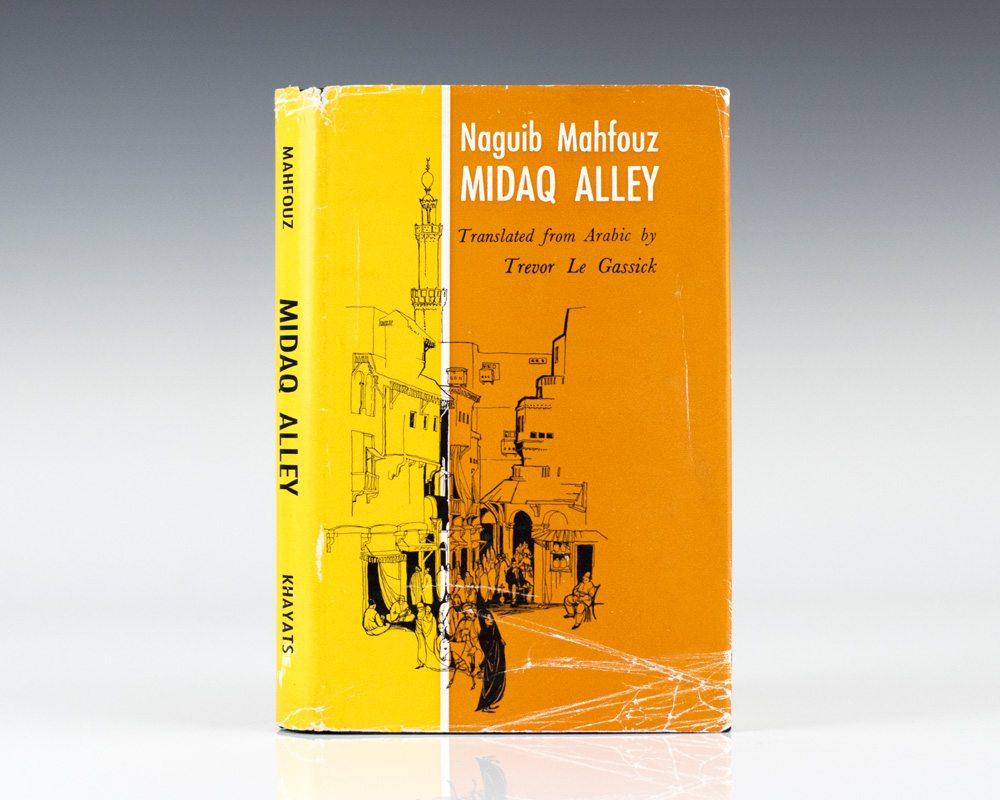Midaq Alley.