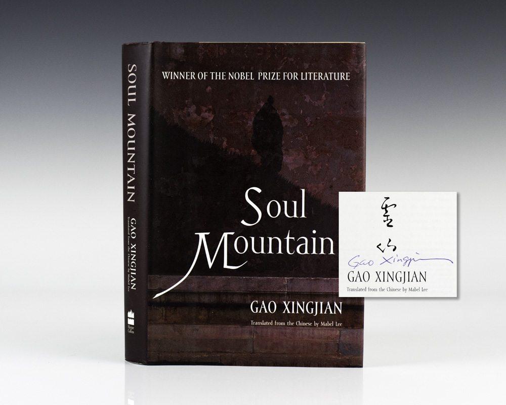 Soul Mountain.