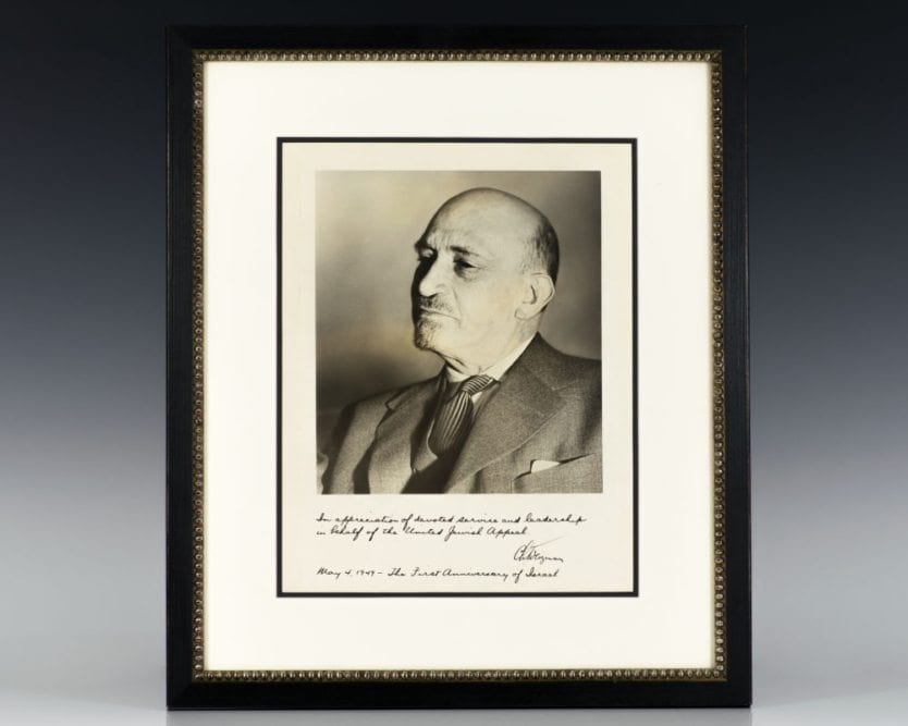 Chaim Weizmann Signed Photograph.