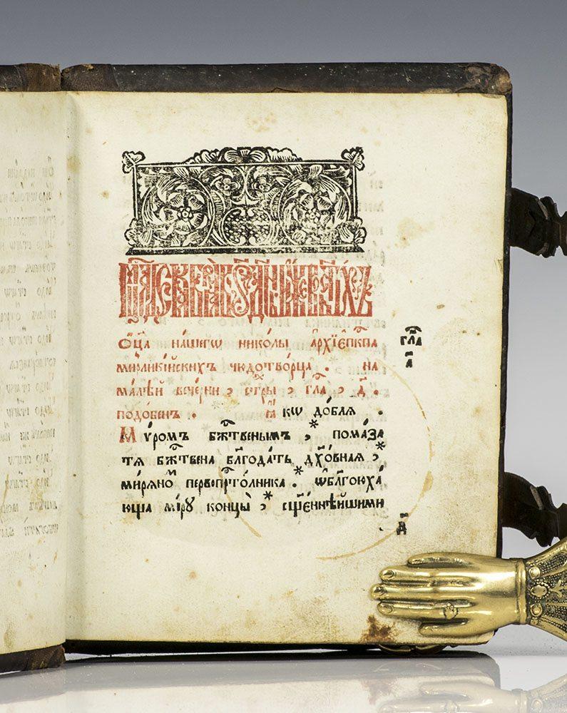 Russian Orthodox Old Believers' Book of Saint Nicholas.