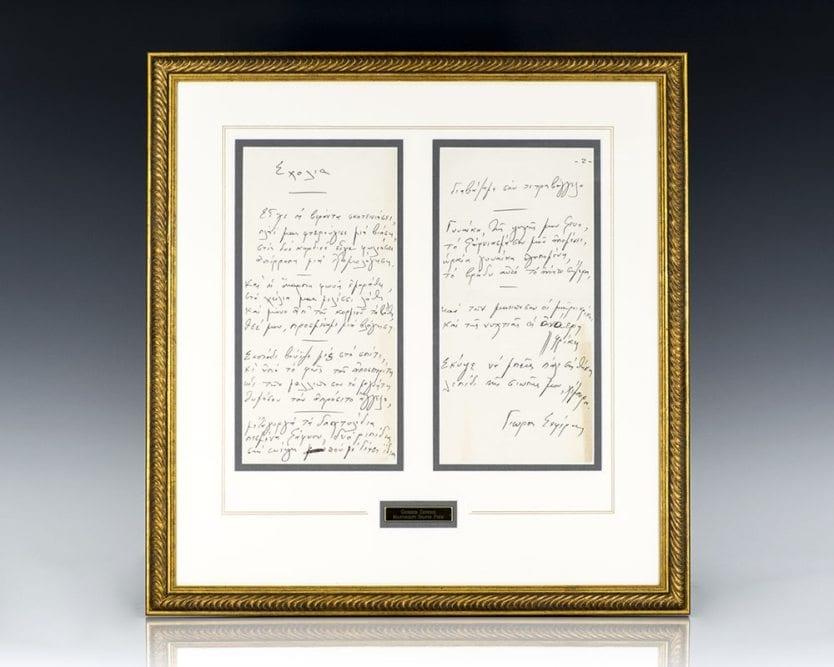 Comments. Original Manuscript by George Seferis.
