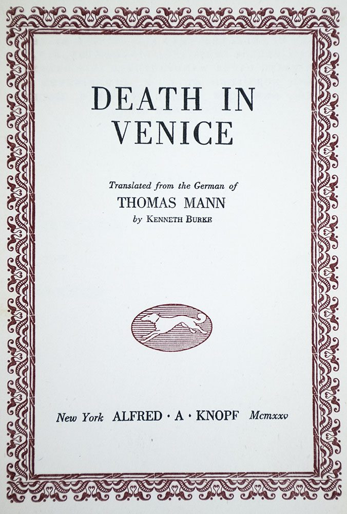 Death In Venice Thomas Mann First Edition