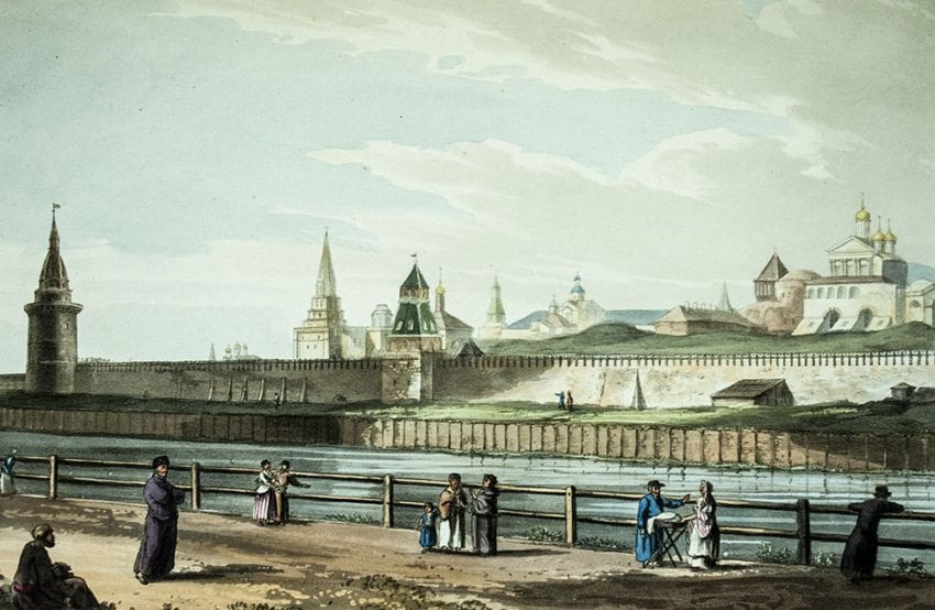 Historical Sketch of Moscow: Illustrated by Twelve Views of Different Parts of that Imperial City.