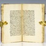 Qadi Zada al-Rumi (1364-1436) Commentary on al-Hikma, 918 AH [1684 CE].