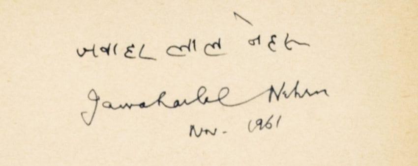 Jawaharlal Nehru Signed.