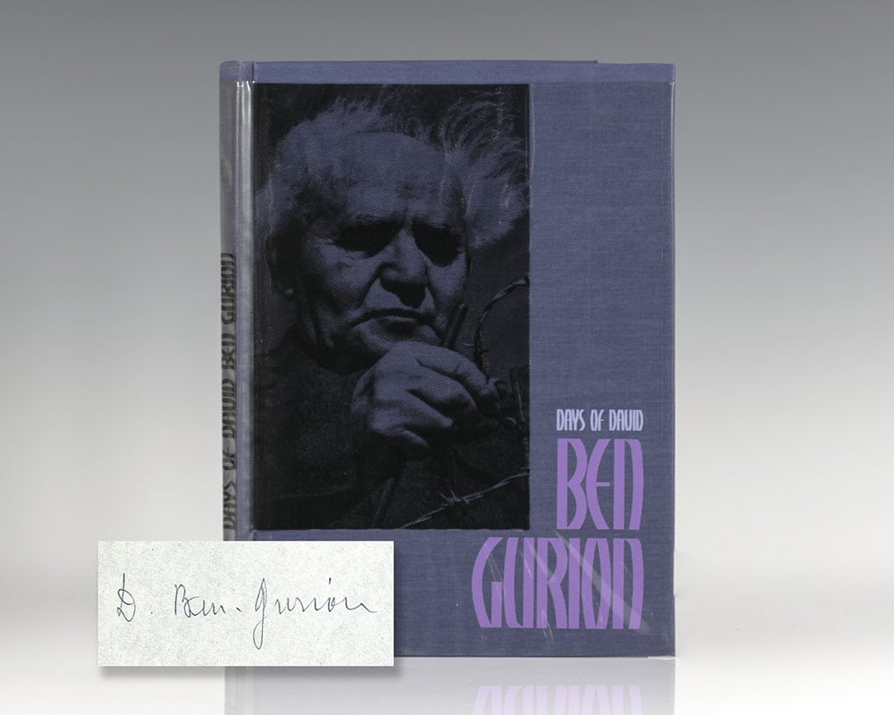 Days of David Ben-Gurion.