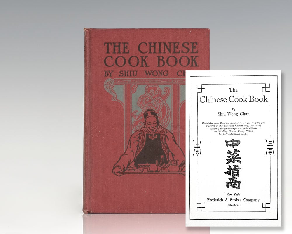 The Chinese Cook Book.