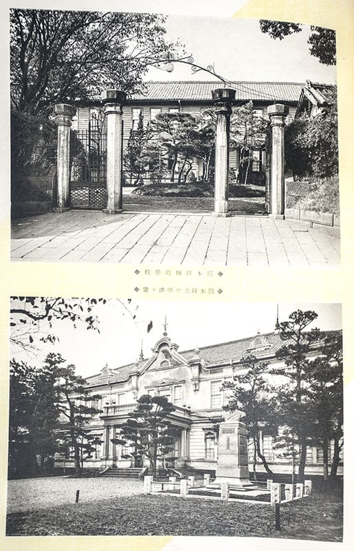 Guide to the Kumamoto Prefecture, Japan (1931); Kumamoto-ken.