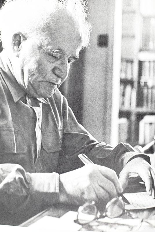 Days of David Ben-Gurion.