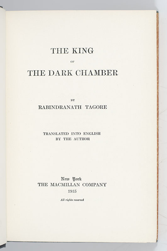 The King of The Dark Chamber.