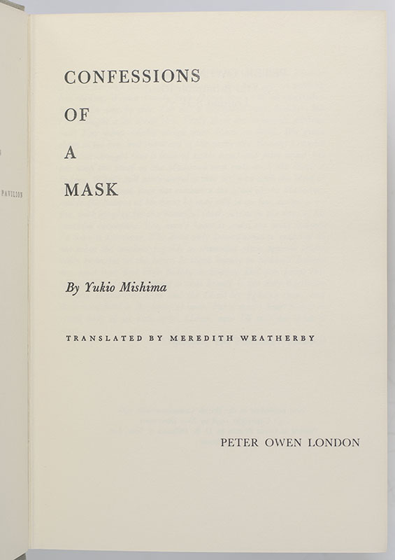 Confessions of a Mask.
