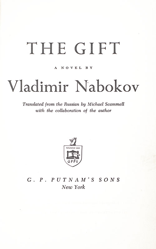 The Gift.