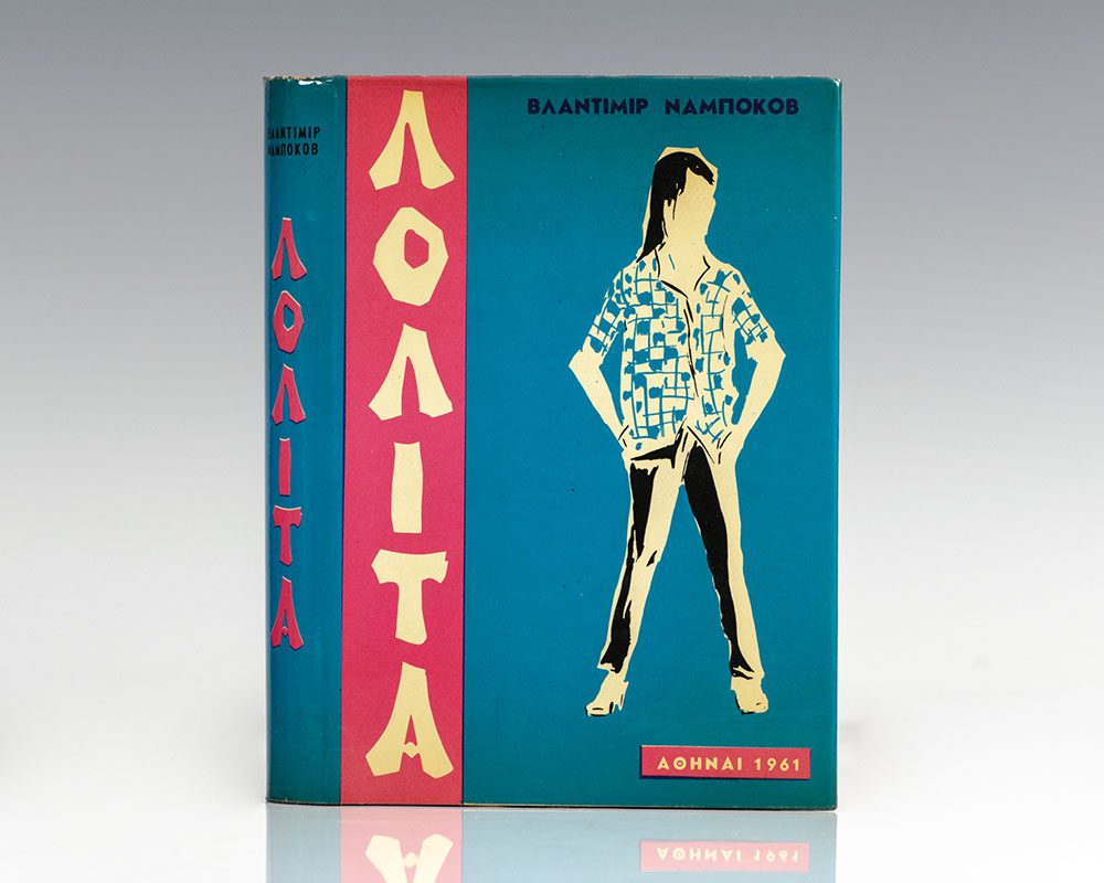 Lolita (In Greek)