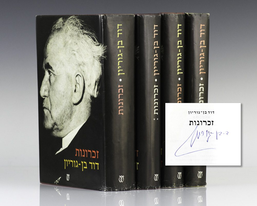David Ben-Gurion Memoirs Volumes 1-4.