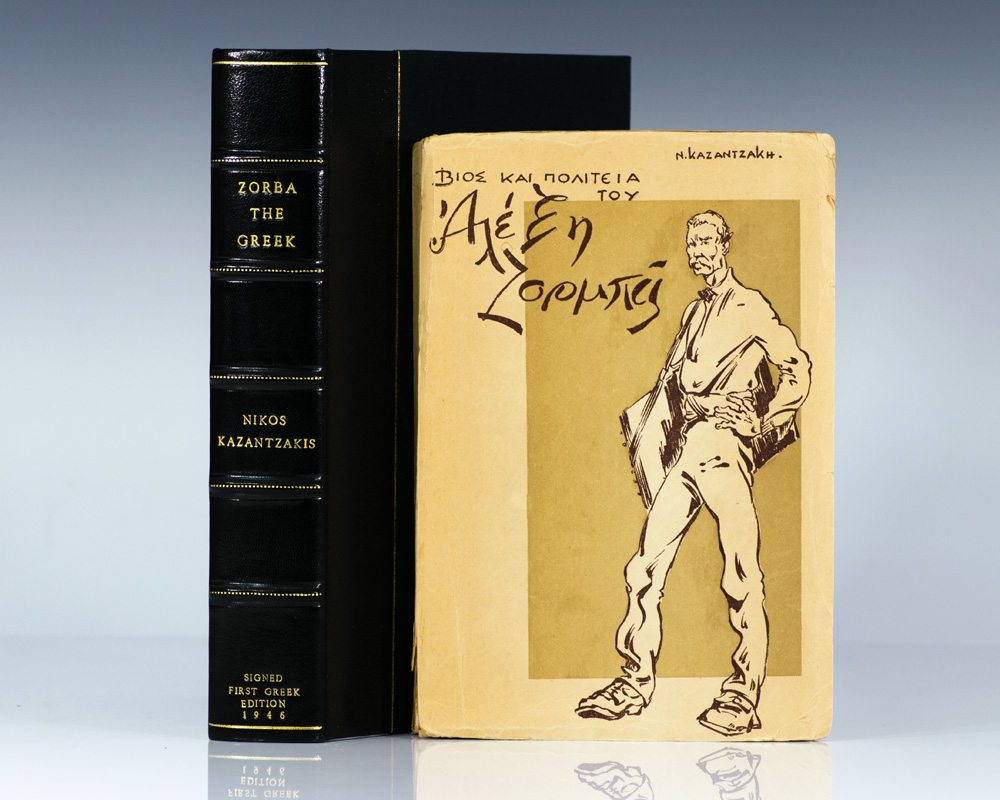 zorba the greek essays Zorba the greek is a novel written by the cretan author nikos kazantzakis, first published in 1946 it is the tale of a young greek intellectual who ventures to escape his bookish life with the aid of the boisterous and mysterious alexis zorba.
