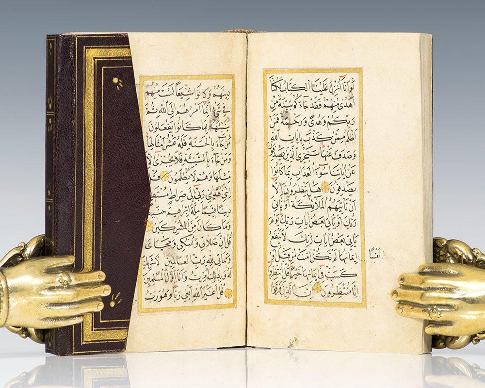the koran first edition gilt illuminated