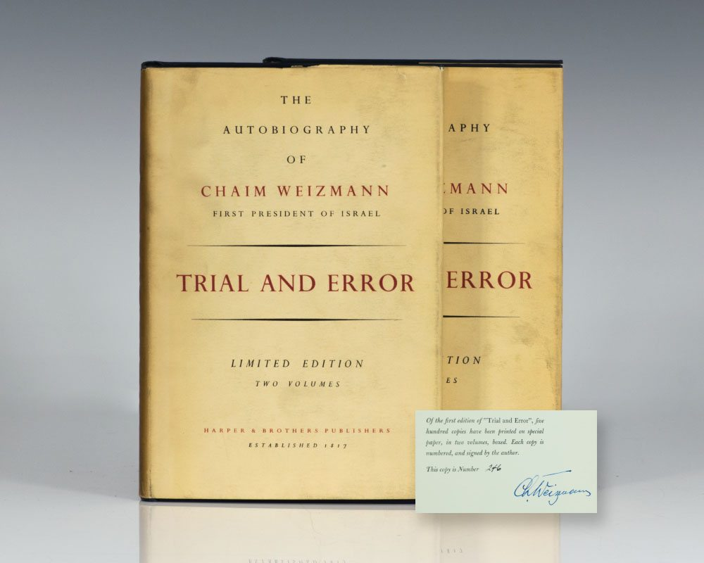 Trial and Error Chaim Weizmann First Edition Signed