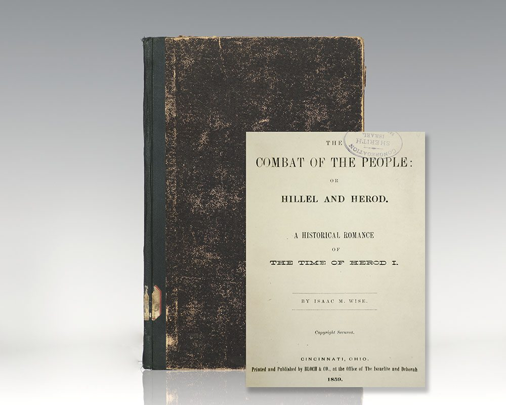 the combat of the people or hillel and herod first edition