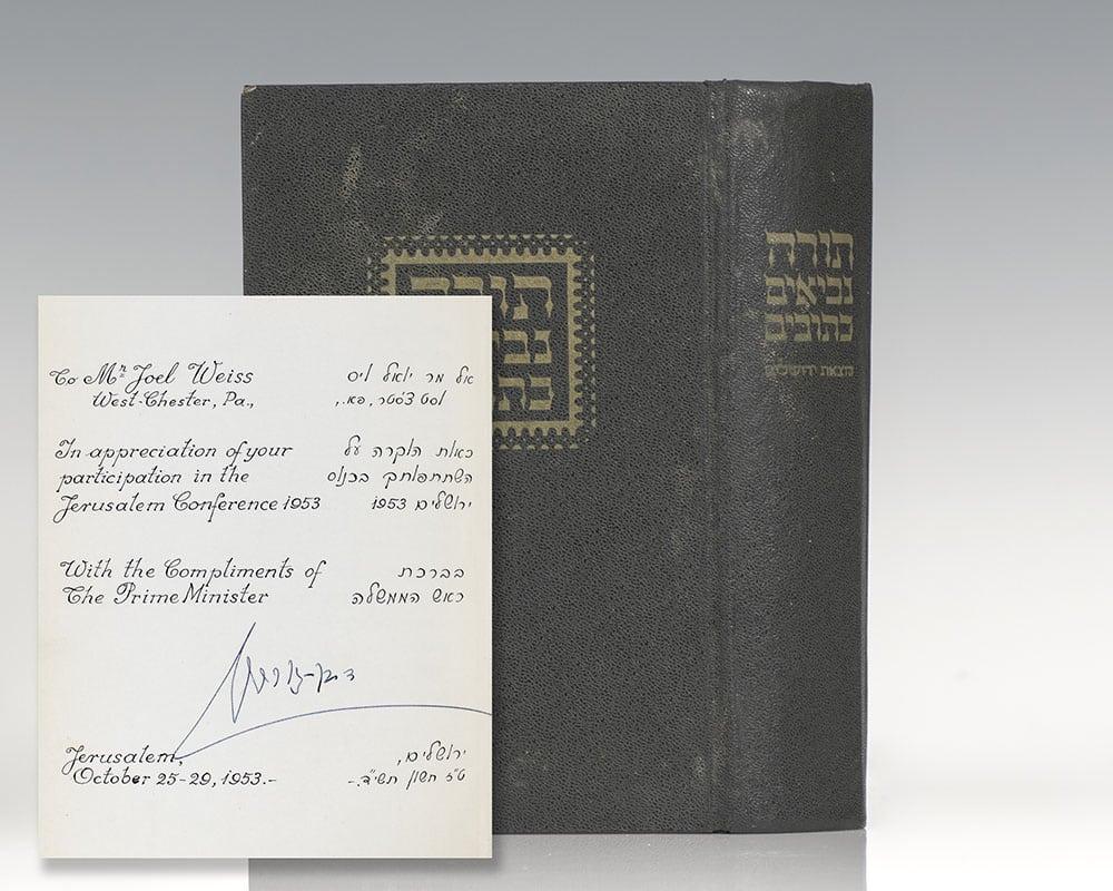 The Tanakh David Ben Gurion Signed Presentation Copy Jerusalem